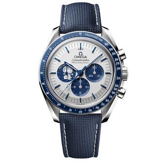 "Omega Speedmaster Co-Axial Master Chronometer Chronograph ""Silver Snoopy Award"""