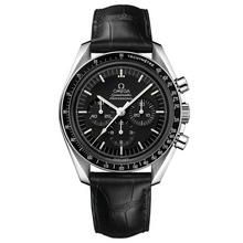 Omega Speedmaster Moonwatch Professional Chronograph – 42 mm