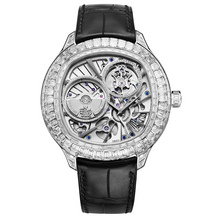 Piaget Emperador Cushion-Shaped