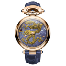 Bovet Amadéo Fleurier 43 Golden Dragon
