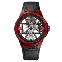 Ulysse Nardin Executive Skeleton X Magma
