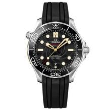 "Omega Seamaster Diver 300M Omega Co-Axial Master Chronometer 42 mm ""James Bond"""