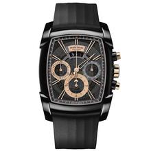 Parmigiani Fleurier Kalpagraphe Black Limited Edition