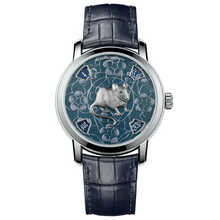 Vacheron Constantin Métiers d'Art The Legend Of The Chinese Zodiac Year Of The R
