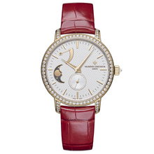 """Vacheron Constantin Traditionnelle """"Catcher of Time"""" Limited Edition"""