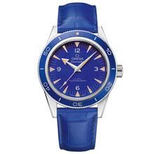 Omega Seamaster 300 Omega Co-Axial Master Chronometer 41 mm