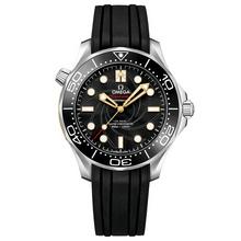 OMEGA Seamaster Diver 300M OMEGA Co-Axial Master Chronometer « James Bond » Limi