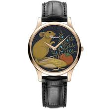 Chopard L.U.C XP Urushi « Year Of The Rat »