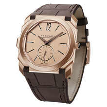 Bvlgari Octo Finissimo Minute Repeater Sandblasted Rose Gold