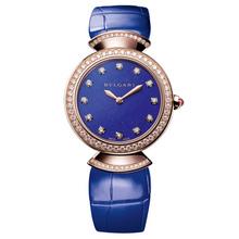 Bvlgari Divas' Dream Lapis Lazuli