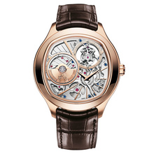 Piaget Emperador Cushion Tourbillon