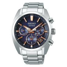 Seiko Astron GPS Solar 5X53 Dual-Time Sport