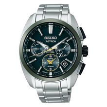 Seiko Astron GPS Solar 5X53 Dual-Time Sport Titanium Limited Edition
