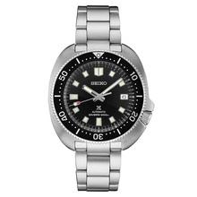Seiko Prospex 1970 Diver's Watch Reinterpretation