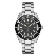 Seiko Prospex 1965 Diver's Watch Reinterpretation