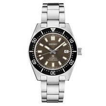 Seiko Prospex 1965 Diver's Watch Special Edition