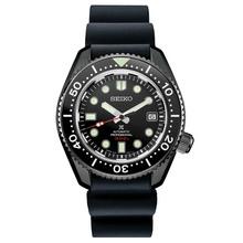 Seiko Prospex 'Black Series' Limited Edition Saturation Diver