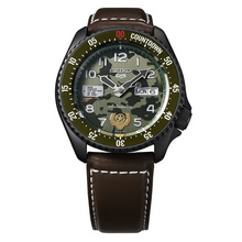 "Seiko 5 Sports Street Fighter V ""GUILE - Indestructible Fortress"" Limited Editio"