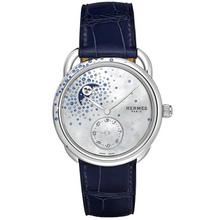 Hermès Arceau Petite Lune Sprinkling Of Diamonds And Sapphires