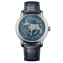 Vacheron Constantin Métiers d'Art The Legend Of The Chinese Zodiac Year Of The O
