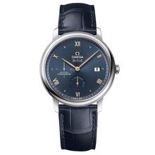Omega De Ville Prestige Co-Axial Chronometer Power Reserve