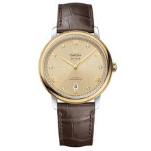 Omega De Ville Prestige Co-Axial Chronometer