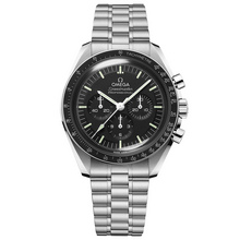 Omega Speedmaster Moonwatch Professional Co-Axial Master Chronometer Chronograph