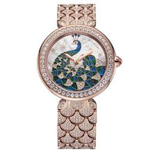 Bvlgari Divas' Dream Peacock Diamonds