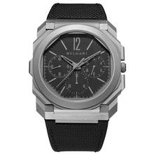Bvlgari Octo Finissimo S Chronograph GMT Titanium