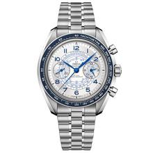 Omega Speedmaster Chronoscope Co-Axial Master Chronometer Chronograph – 43mm