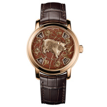 Vacheron Constantin Métiers d'Art The Legend Of The Chinese Zodiac Year Of The P