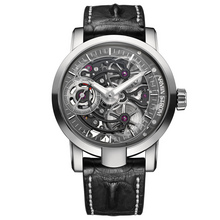 Armin Strom Skeleton Pure Only Watch Edition