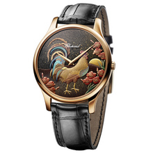 Chopard L.U.C XP Urushi « Year Of The Rooster »