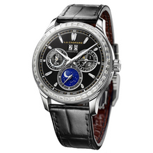 Chopard L.U.C Lunar One Black Tie Edition
