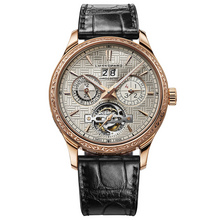 "Chopard L.U.C Perpetual T ""Spirit of the Chinese Zodiac"""