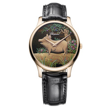 Chopard L.U.C XP Urushi « Year Of The Pig »