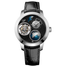 "Girard-Perregaux Planetarium Tri-Axial ""Earth to Sky"" Edition"