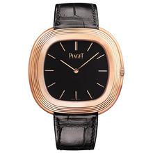 Piaget Vintage Inspiration