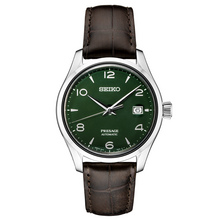 Seiko Presage Green Enamel Limited Edition