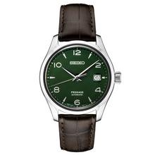 Seiko Presage Green Enamel Dial Limited Edition