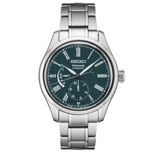 Seiko Presage Enamel Dial Boutique Limited Edition