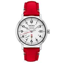 Seiko Presage Porco Rosso Limited Edition Spring Drive