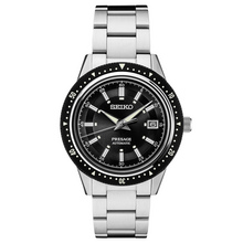 Seiko Presage Automatic 2020 Limited Edition